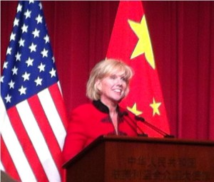 SCI President Mary Kane speaks at the Chinese Embassy to open the conference