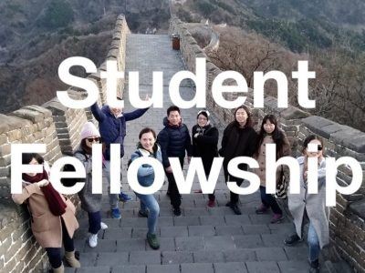 Studentfellowship_home_cover