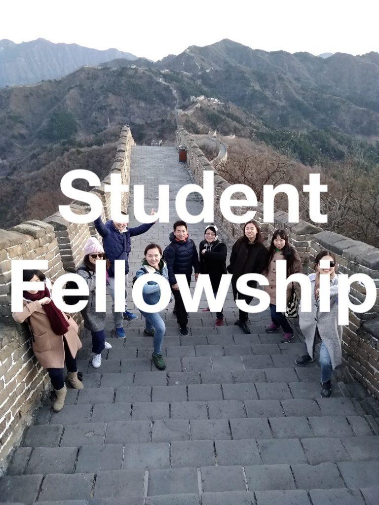 Studentfellowship_home_cover